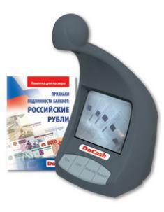 Инфракрасный детектор валют DoCash DVM Lite