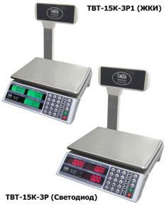 Электронные весы торговые ТВТ-15К-3Р, ТВТ-15К-3Р1
