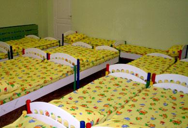 Кровать детская с фигурной спинкой