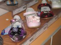 Праздничная обувь, туфли для девочки