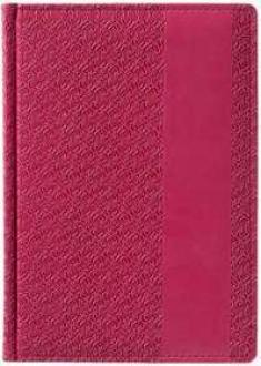 Ежедневник Византия, недатированный, малиновый