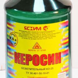 Керосин КО-25