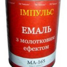 МЛ-165 серебристая, серая (46кг)