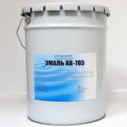 ХВ-785 все цвета (50кг)