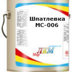 Шпатлевка МС-006 розовая (55кг)