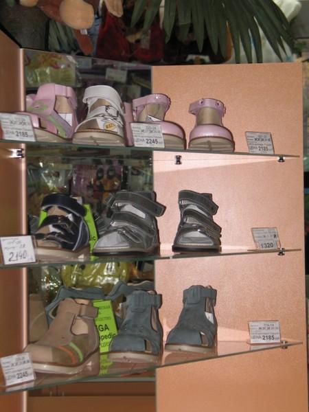 Ортопедическая обувь, Турция