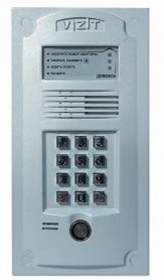 Блок вызова для совместной работы с БУД-301М(К), 302. Встроенный считыватель ключей TOUCH MEMORY. 2