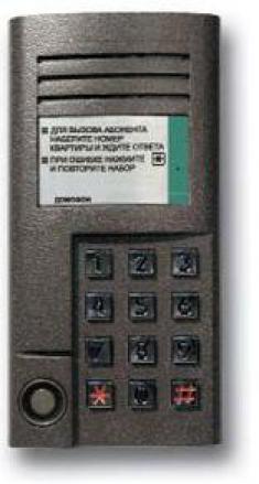 Блок вызова для совместной работы с БУД-301М(К), 302. Встроенный считыватель ключей TOUCH MEMORY. 3