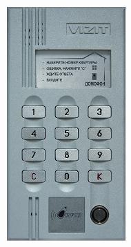 Блок вызова до 200 абонентов. Функция кодового замка, контроллера ключей TOUCH MEMORY и RF (200 инд