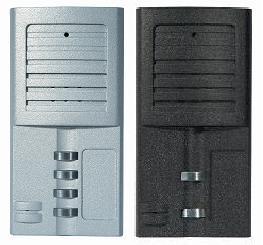 Блок вызова на 2(4) абонента. Встроенна телекамера ( ч-б, 420tvl, 0,1lux,PINHOLE 90 )