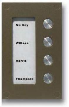 Кнопочная панель на 4 абонентов для совместной работы с БВД-408 и БУД-408. Серия COMFORT. Подсветка