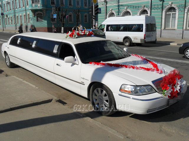 Lincoln TownCar, 10 мест, белый